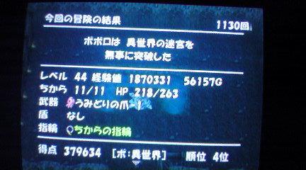 090118_212801_0001